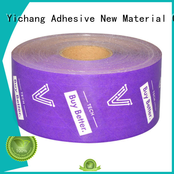 YITAP brown packing tape for sale for car printing