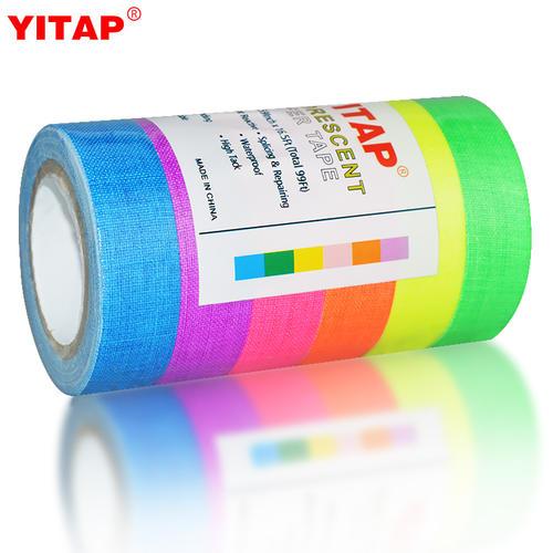 neon tape (6).jpg